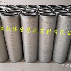 320x1000抗静电除尘滤筒 质保1年