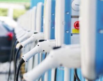 全球汽车业高速电动化