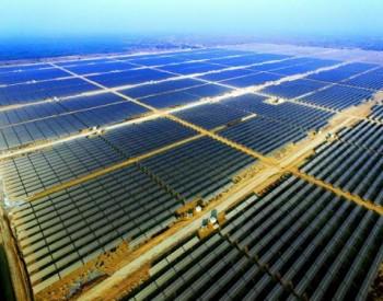 """阿特斯募资220亿日元,用于太阳能电站开发,设立""""日本绿色能源基础设施基金"""""""