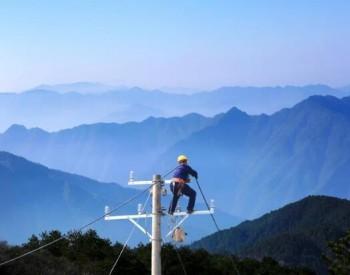 上海市发布可再生能源<em>电力消纳</em>保障实施方案