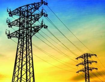 2020新版《国家电网有限公司安全事故调查规程》修订解读