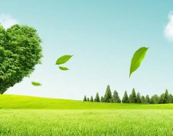 一图收藏14省市碳达峰计划