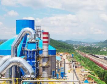 央行新政:金融资源向碳中和倾斜