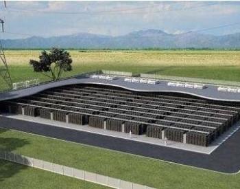 招标 | 三峡新能源开展2GW<em>风光储项目</em>EPC招标!
