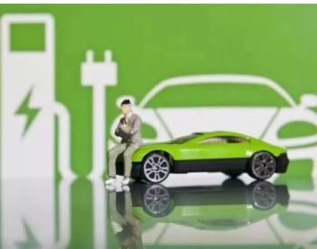 2020年新<em>能源</em>汽车回顾:造车新势力逆势翻盘,<em>互联网</em>巨头亲自入局
