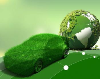 韩国制定大力发展新能源汽车规划