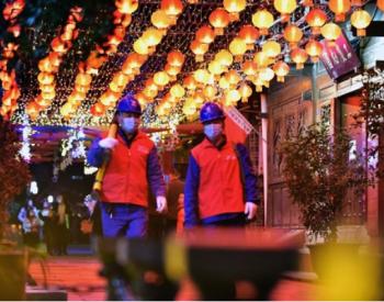 春节期间国家<em>电网运行</em>平稳 全国日均发电同比增长1.73%