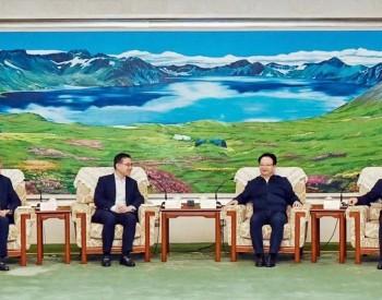 吉林省政府与远景签署合作框架协议