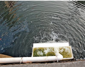 生态环境部:企业须按证排污并纳入信用监管