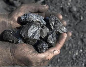 内蒙古多举措增煤保供 2020年四季度以来<em>煤炭</em>日产量创历史新高
