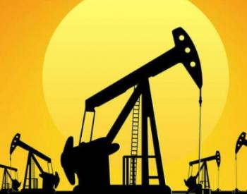 投资机构:影响当前全球石油需求的四大因素