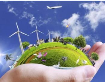 十四五期间我国节能环保产业发展趋势特征分析