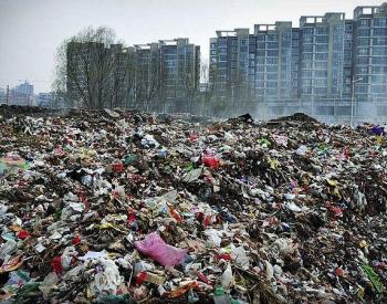 3月1日起实施!安徽合肥市发布生活垃圾分类管理条例实施细则