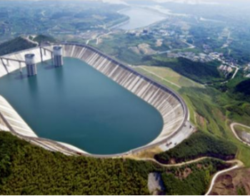75亿元、容量1200MW!国网新源<em>山西</em>绛县签约里册峪抽水蓄能电站项目
