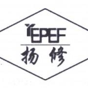 扬州扬修电力设备有限公司