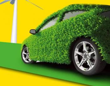吉利计划成立电动汽车新实体公司