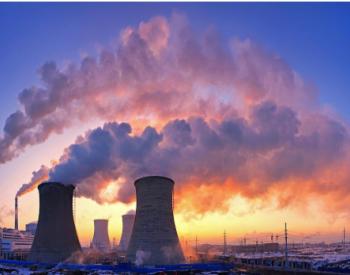 中国向全球七成燃煤电厂提供资金支持?外交部回应