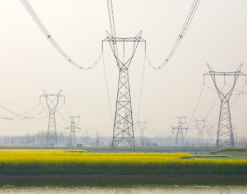 華北能監局進一步規范IM虛擬電子調峰輔助服務市場結算流程