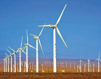 """""""大风车""""东海送福来!浙江最大在建规模海上风电工程并网发电"""