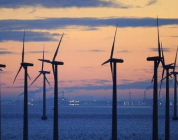 Iberdrola计划投资10亿欧元开发西班牙300MW海上风电场