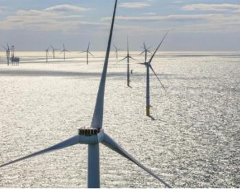 荷兰海上风电场Borssele III&IV全面投运