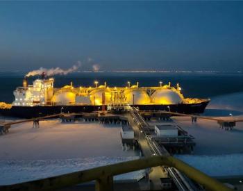 中石化天津<em>LNG</em>接收站累计接卸海外<em>LNG</em>超1800多万吨