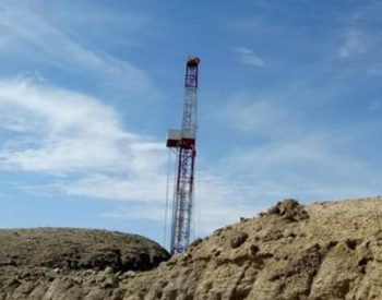 柴达木盆地<em>南翼山油田</em>五年累计新增探明石油储量2584万吨