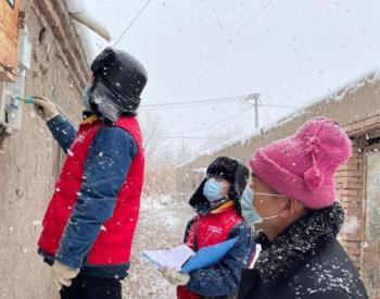 新疆:节日7天用电量53.47亿千瓦时 同比增长近一