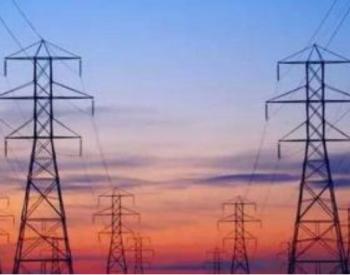 春节期间南方电网全网用电量同比增长14.6%