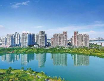 生态环境部:副省级城市应持续改善本地区生态环境