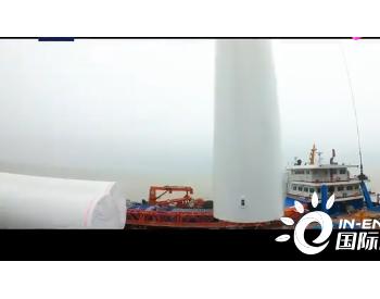 天津港航工程完成江苏海上<em>风电</em>风机吊装任务