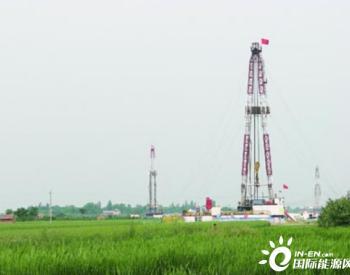 中国石化鄂南探区打出首口工业气流井