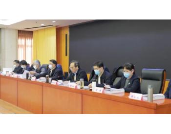 """2021年天津市生态环境保护工作会议召开 明确""""十"""
