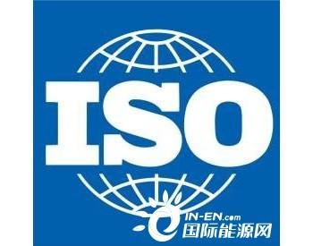 中国<em>石油</em>首次主导制定合成树脂国际标准