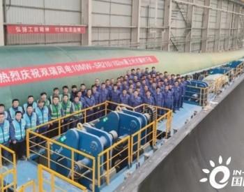 破百米!首支10MW海上<em>风电叶片</em>下线,适配中国海装10MW机组