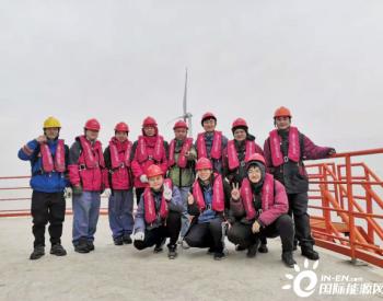 浙能海上项目成功并网发电!安装<em>湘电风能</em>XE148-4000海上风电机组