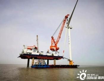 江苏国信如东H2#项目首台H171-5MW机组顺利完成吊装