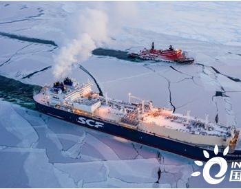 俄罗斯<em>LNG</em>船首次完成2月北海航线通行顺利返航