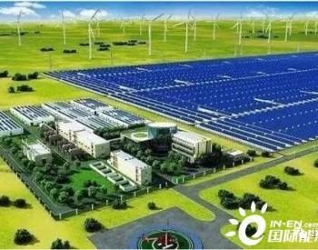 风电和光伏+储能,能否取代煤电