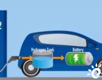 我国<em>燃料</em>电池企业将直面外资竞争