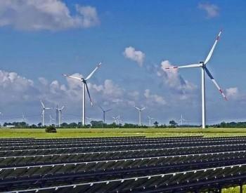 """""""新能源+储能""""要抓住""""碳中和""""机遇"""