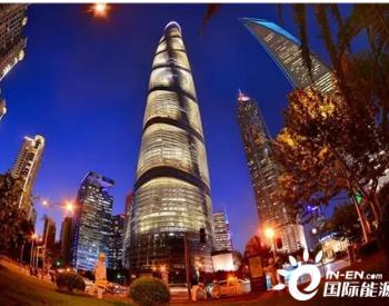 国家电网:<em>上海</em>将打造世界一流电网 迈向全球卓越城市