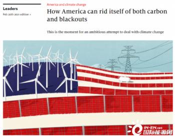 美国在脱碳的过程中如何避免大停电?