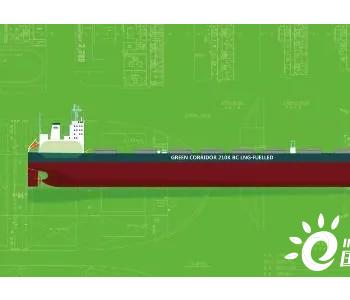 中国船厂大单来了!这家铁矿石巨头欲订造10艘<em>LNG动力散货船</em>