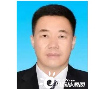 内蒙古自治区能源局局长李理任鄂尔多斯市委副