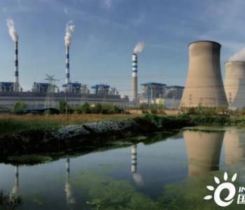 碳交易鸣锣开市