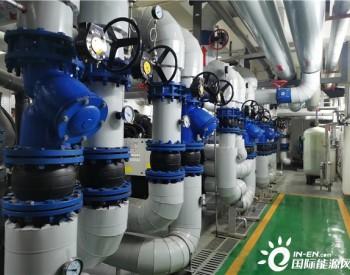 河南郑州供暖出现新变化:部分小区采用<em>地热</em>供暖