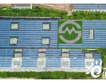 <em>华为光伏</em>解决方案为上海地铁增添绿色加速度