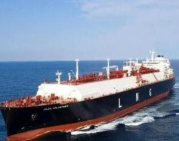 预计到2030年市场需要300多艘LNG<em>船</em>