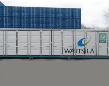 美国加州天然气<em>发电</em>厂采用7MW/5.48MWh电池储能系统作为黑启动电源